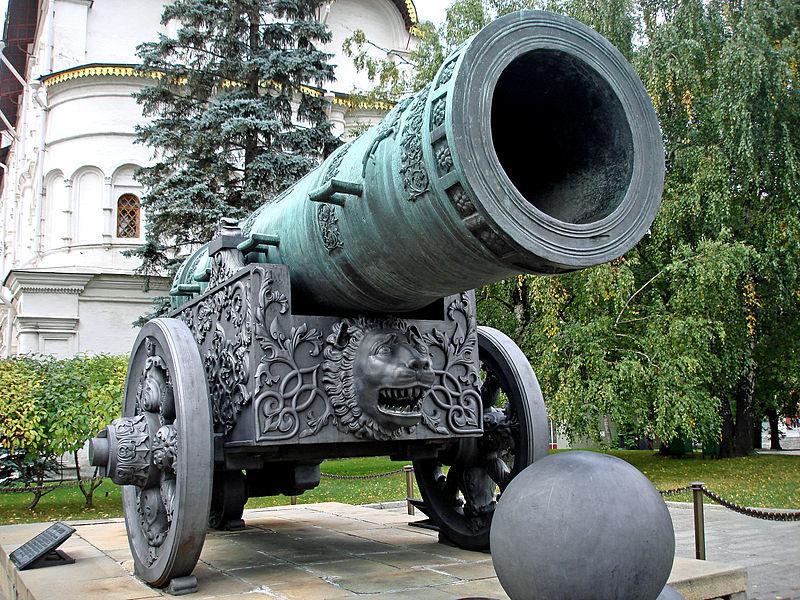 Царь-пушка   Фото:  tourister.ru