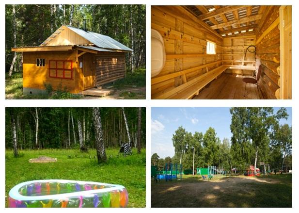Фото: http://sibvinograd.ru/