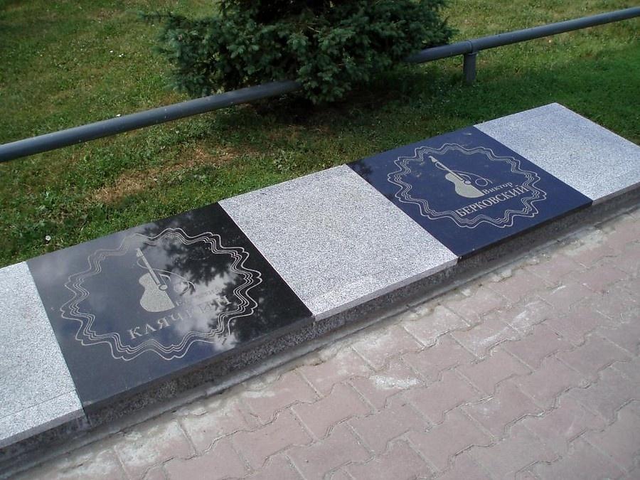 Фото:  www.etovidel.net