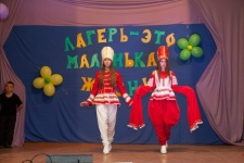 им. Ю. Гагарина (п. Борзовая заимка)