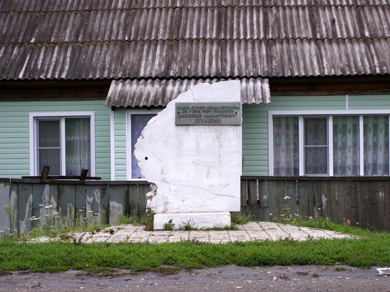 Фото:   putevoditel-altai.ru
