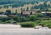 Озеро Черное