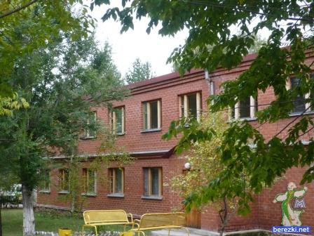 Фото: www.berezki.net