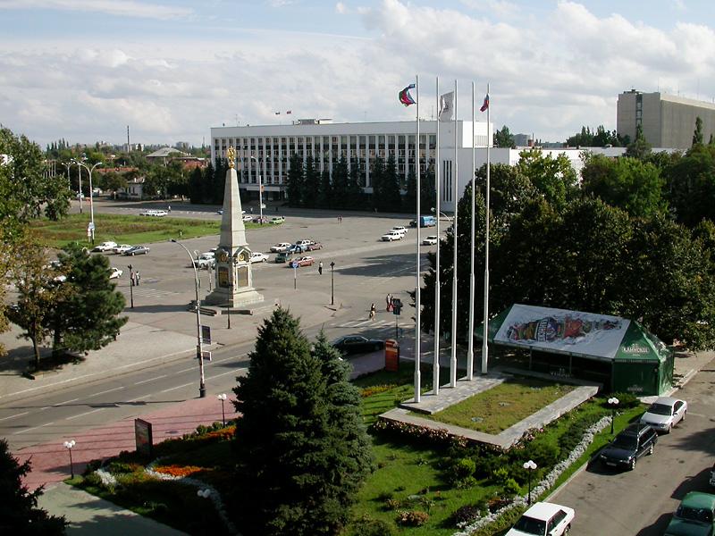 г. Краснодар, Театральная площадь. Автор: Lite. Фото:  wikimedia.org