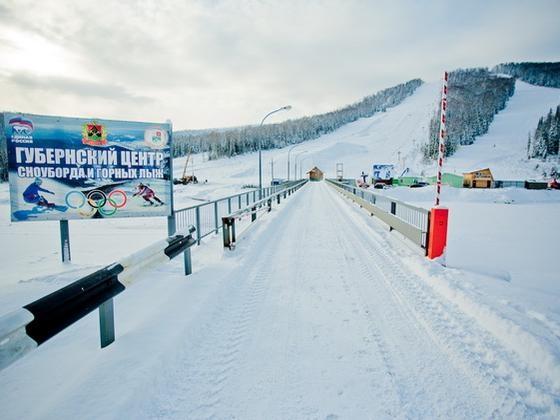Въезд на территорию Центра. Фото: planeta-shoria.ru