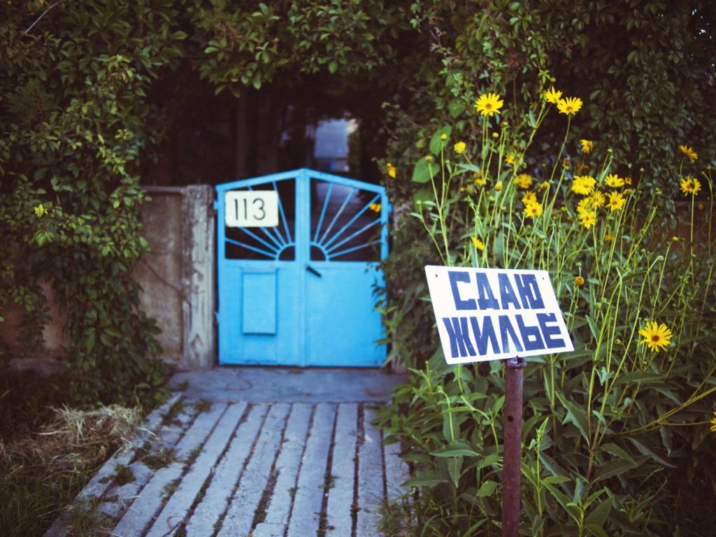 Автор: ilya. Фото:  www.flickr.com