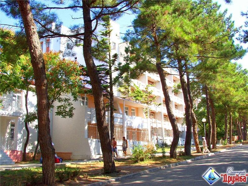Корпус санатория «Дружба». Фото: www.druzhba-gelendzhik.ru