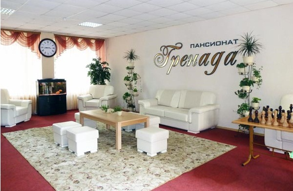 Холл. Фото: www.grenada-sochi.ru