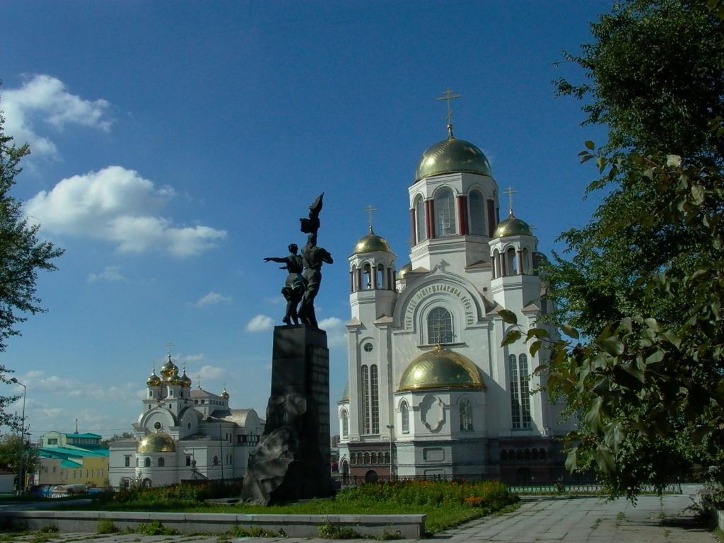 Фото:   Vlad2000Plus