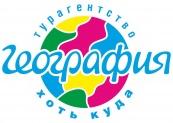 Лого География международная туристическая сеть