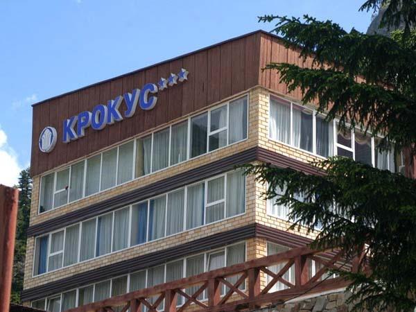 Фото: www.krokus-dombai.ru