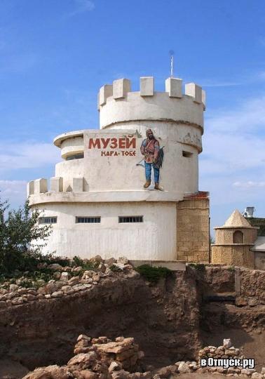 Крепость Кара-Тобе. Фото:  www.votpusk.ru