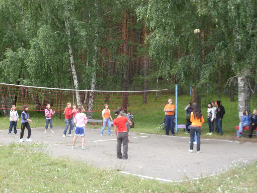 Волейбольная площадка.