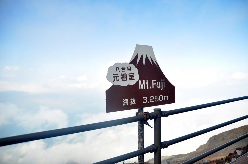 Указатели на горе. Автор: Banzai Hiroaki. Фото:  www.flickr.com