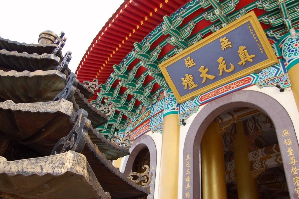 Автор: Max Chu. Фото:  www.flickr.com