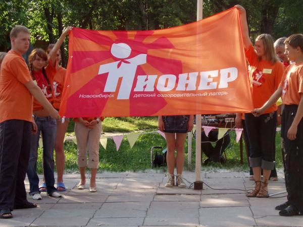 Фото: www.timurovets.nios.ru
