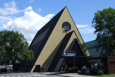 Музей Фрама (Frammuseet)
