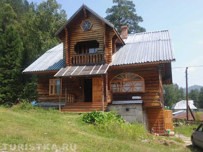 Усадьба Вилисовых. Фото: www.turistka.ru