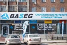 BASEG