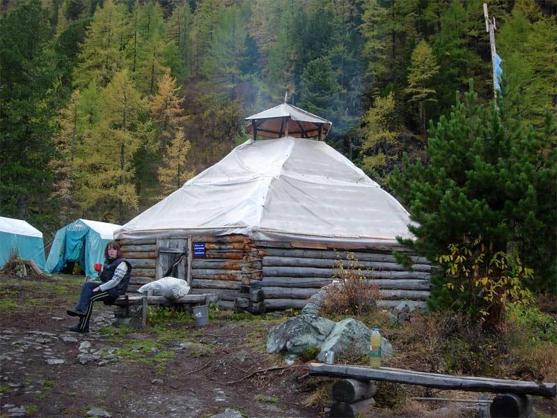 Аил   www.belukha.ru