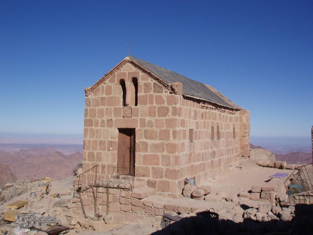 Часовня Святой Троицы на горе. Автор: Mcstafford at en.wikipedia. Фото:  commons.wikimedia.org