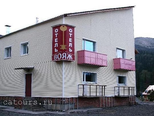 Отель «Вояж». Фото: catours.ru