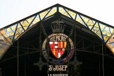 Рынок Бокарея (Mercat de la Boqueria)
