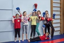 Детский спортивно-оздоровительный городской лагерь