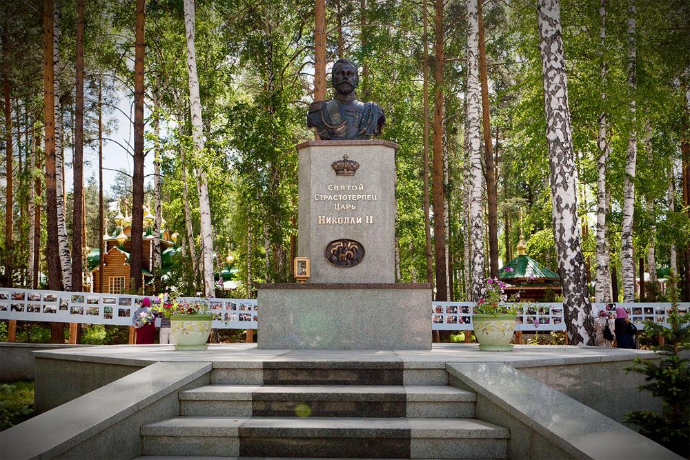 Фото: Сергей Большунов