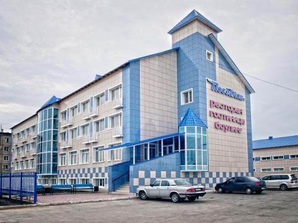 ГРК «Посейдон». Фото: сибмедведь.рф