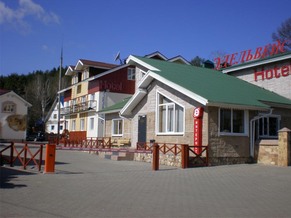 Отель «Эдельвейс»