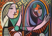 Галерея «Сатин файн арт»