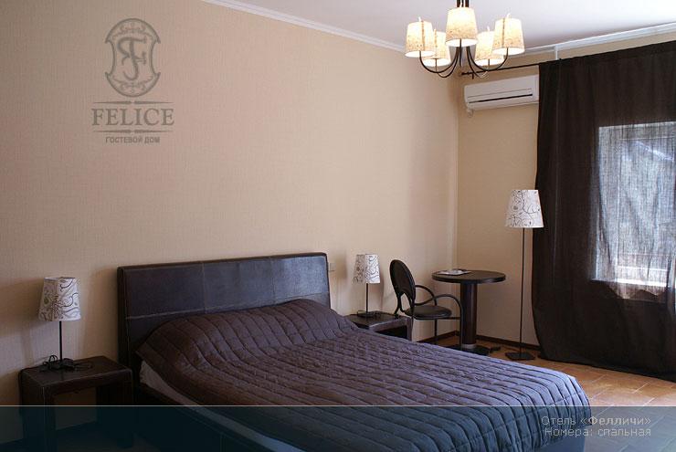 В номере. Фото: www.felice-hotels.ru
