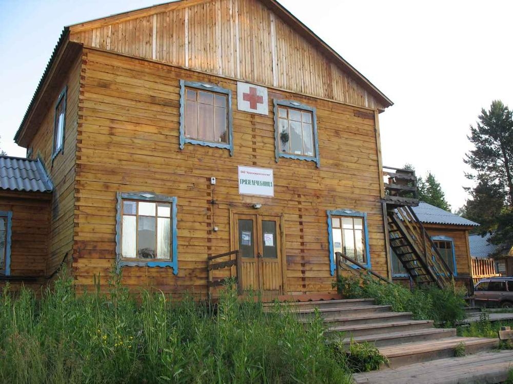 Грязеводолечебница. Фото: plachino.narod.ru