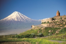 Гора Арарат (Mount Ararat)