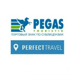 Пегас-Туристик, офис продаж