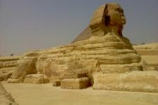 Дыхание Египта