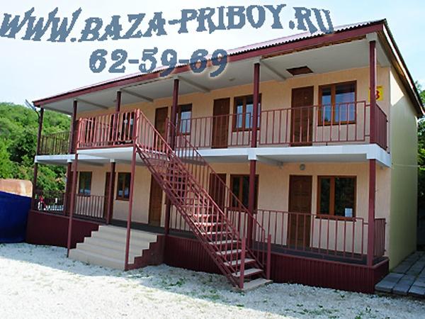 База отдыха «Прибой». Фото: www.baza-priboy.ru