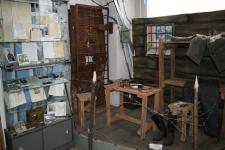Междуреченский музей