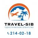 Лого TRAVEL-SIB Горящие туры