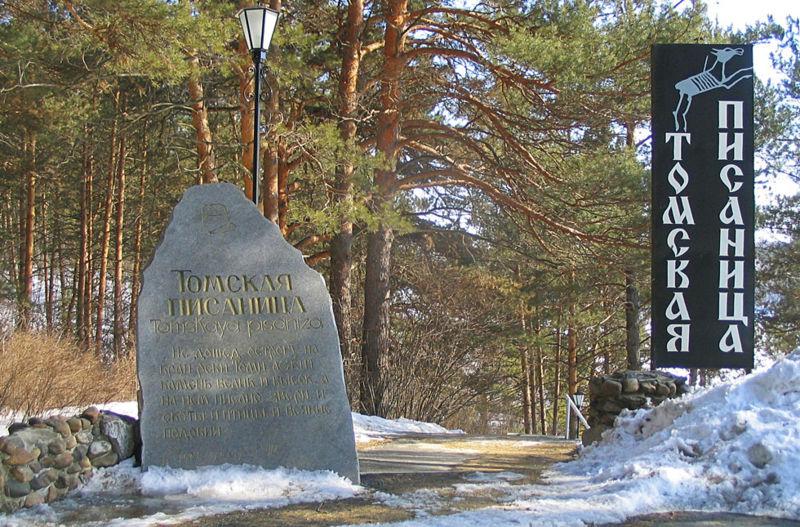 Вход на территорию музея. ru.wikipedia.org