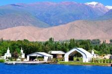 Культурный центр «Рух Ордо» имени Чингиза Айтматова