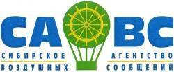 САВС Новосибирск
