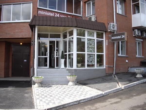 Фасад отеля. Фото: www.miniotel24.ru