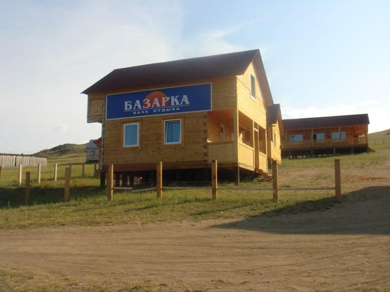 База отдыха. Фото: baik-gor.ru