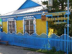 Фитоцентр ''Прасковья''   www.19rus.ru