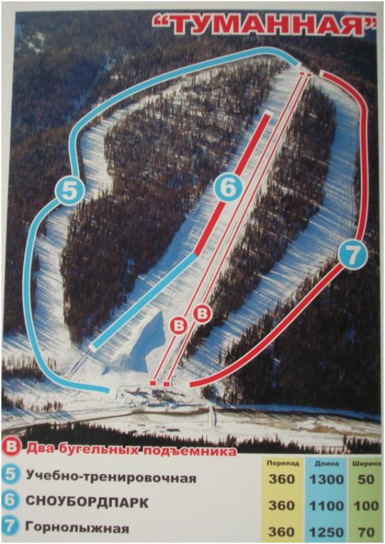 Схема трасс г. Туманная. Фото: скишория.рф