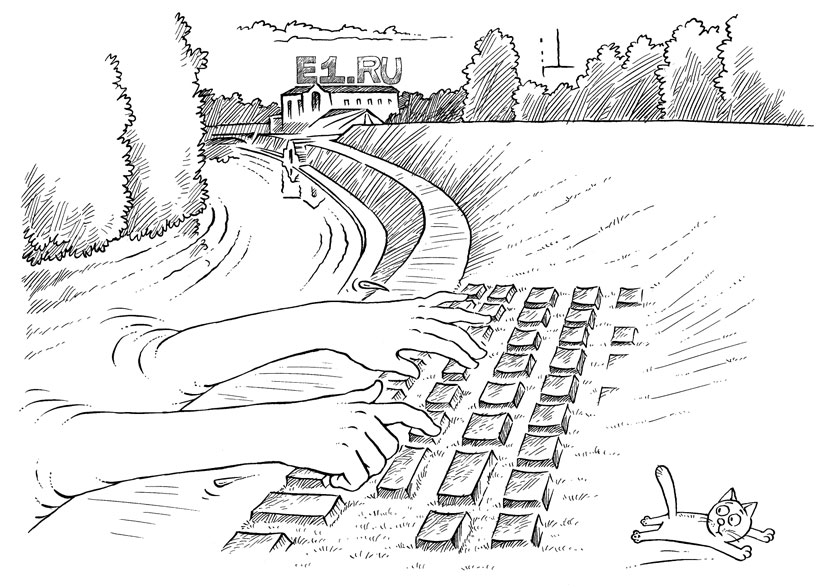 Рисунок Максима Смагина, художника-карикатуриста журнала «Красная бурда»