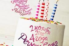 Persona Camp, Центр прогрессивного отдыха
