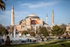 Собор святой Софии или Айя София (Ayasofya Meydanı)